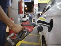 Região Sudeste apresenta o maior aumento no preço da gasolina no país, aponta pesquisa
